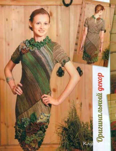 Вязаное крючком платье осенние листья