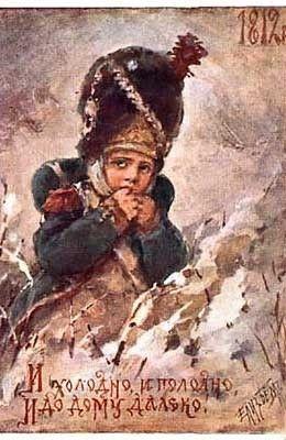 Наполеоновский солдат