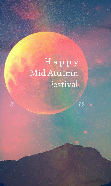Mid Autumn Festival HKG