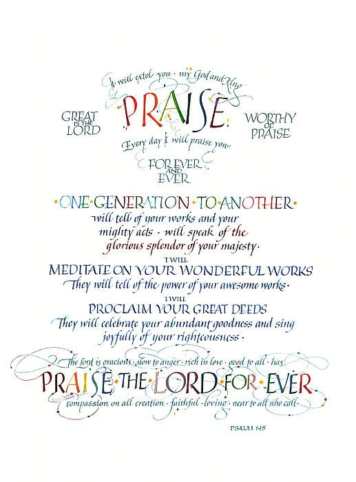 Praise Psalm 145 Painting by Judy Dodds - Praise Psalm 145 Fine Art Prints and Posters for Sale