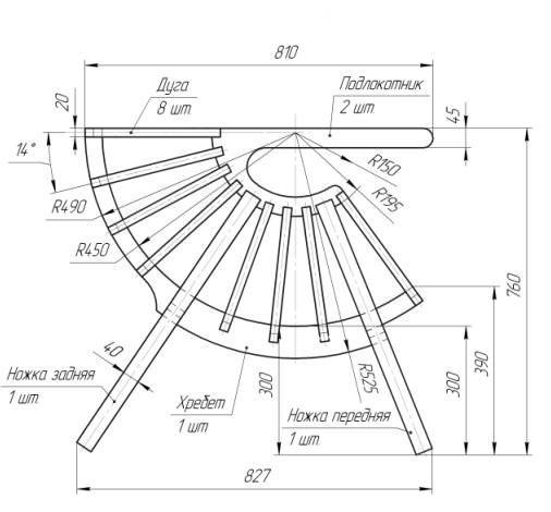 Солнечные часы своими руками фото 324
