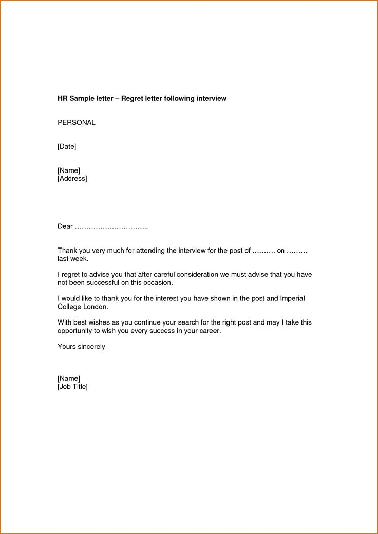 Employment application rejection letters Searching for Proposal - employment rejection letter
