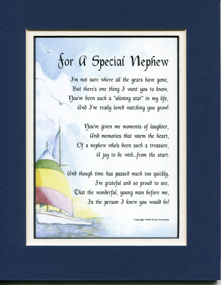 Special Wedding Gifts For Niece : ... poems aunt forward for a special nephew for a special nephew see more