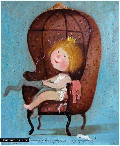 Евгения Гапчинская .Популярная украинская художница.