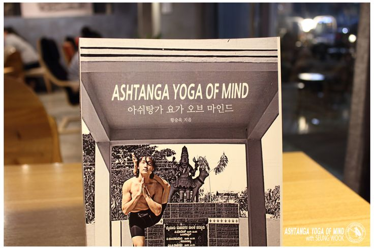 ASHTANGA YOGA OF MIND