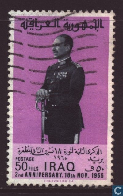 Postage Stamps - Iraq - November revolution