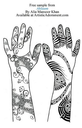 From my ebook Ahlaam..Arabic,Gulf & Sudanese henna designs