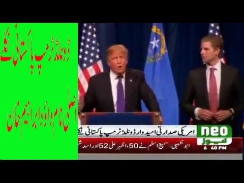 REVERSE BIRTHER: Pakistani News Agency Reports Trump Was Born In Pakistan - Internet Responds Hilariously