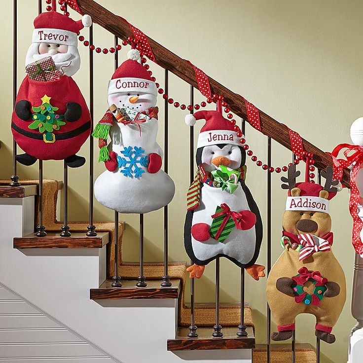 Christmas Pouch Pals Stocking - Cute stocking alternative.