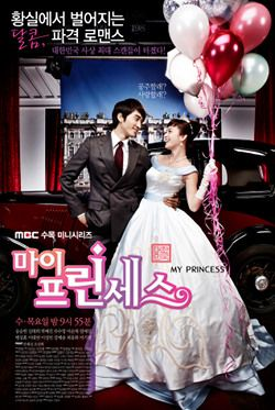 """My Princess"" Korean drama... definitely in my Top 10!   An ordinary college student, Lee Seol, finds out she's a princess. The grandson of Daehan Group, Park Hae Young, is put in charge of educating Seol on proper etiquette. However, Hae Young is put in a precarious situation when he finds himself drawn to Seol, the girl who will take away his inheritance if the monarchy is restored."