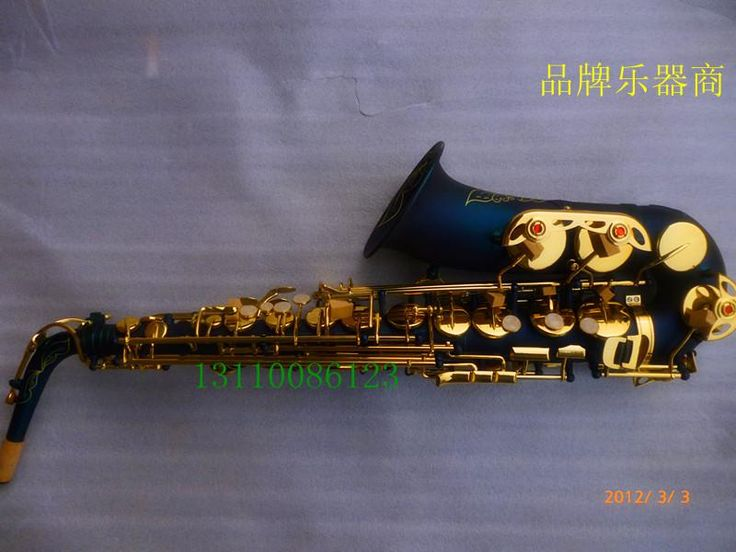 Vino Visitors Brand. Authentic Matt Blue Paint in E Flat Alto Saxophone Model A-9008 .... SAX Online with $686.41/Piece on Df518's Store | DHgate.com