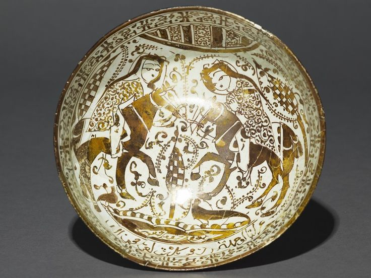 1584 Best Middle Eastern Pottery Images On Pinterest