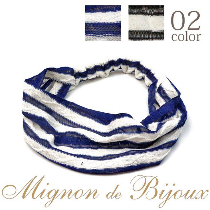 【楽天市場】ヘアアクセサリー レディース 激安 300円 アクセサリー幅広 ボーダー ターバン[Mignon de Bijoux][ミニョンドゥビジュー]:Mignon de Bijoux