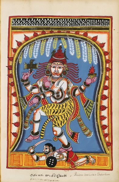 Shiva Nataraja at Chidambaram. 2 albums 195 illus. S.Andhra Pradesh (north of Madras), bordering Karnataka, c.1720-1730.Chidambaram, in the state of Tamil Nadu, is one of the most sacred places of Saivism. This is where Shiva effected dance of bliss (ananda-tandava) on the body of the dwarf Apasmara (the man without memory). therefore love is Shiva as Nataraja, the cosmic dancer.