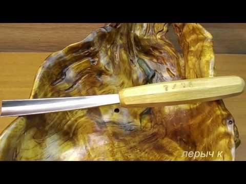 Резец по дереву из РЕССОРЫ холодный способ - YouTube