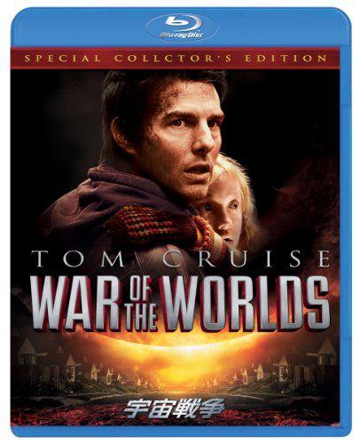 Amazon.co.jp: 宇宙戦争