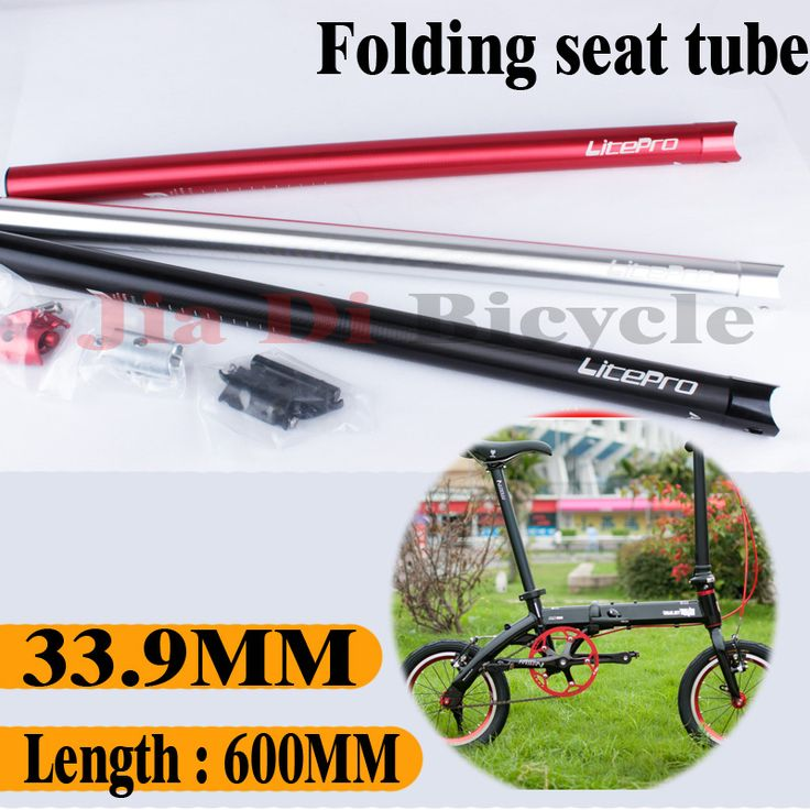 Sepeda lipat Seatpost 33.9mm 600mm panjang Aluminium Alloy CNC Manufaktur Hitam Merah Perak