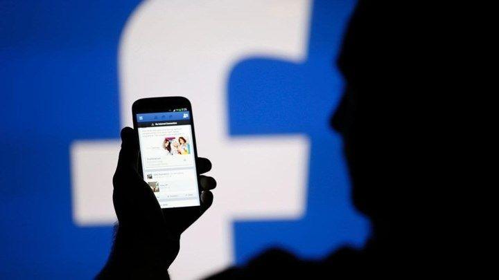 """Νέος ιός """"χτυπάει"""" μέσω facebook και καταστρέφει τους υπολογιστές"""