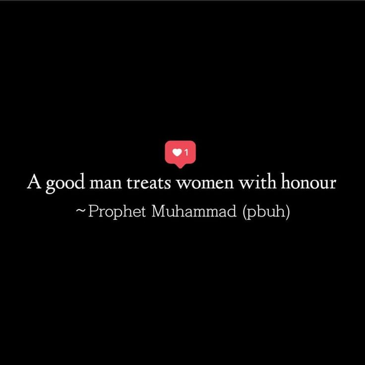 The best among you are those who are best to your wifes ❤ . . . . . . #prophets #sayings #hadees #quotes #black #edited #instaquotes #islam…