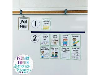 "French ""I'm done, now what?!"" board! Help your students gain independence in the classroom."
