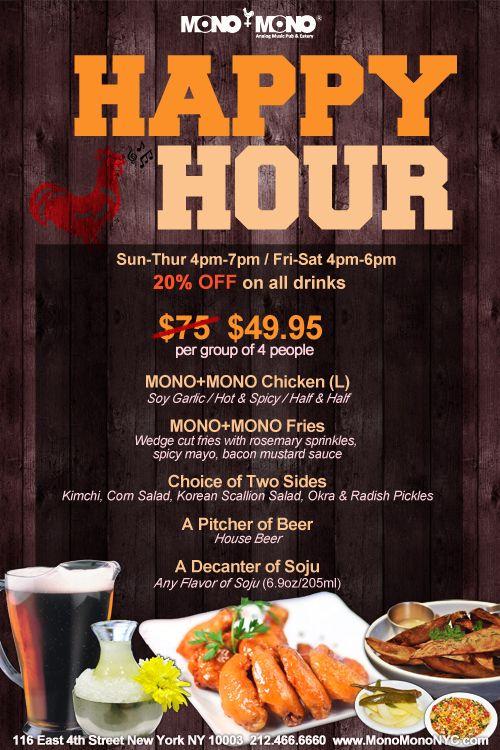 Mono+Mono #korean #friedchicken #evillage