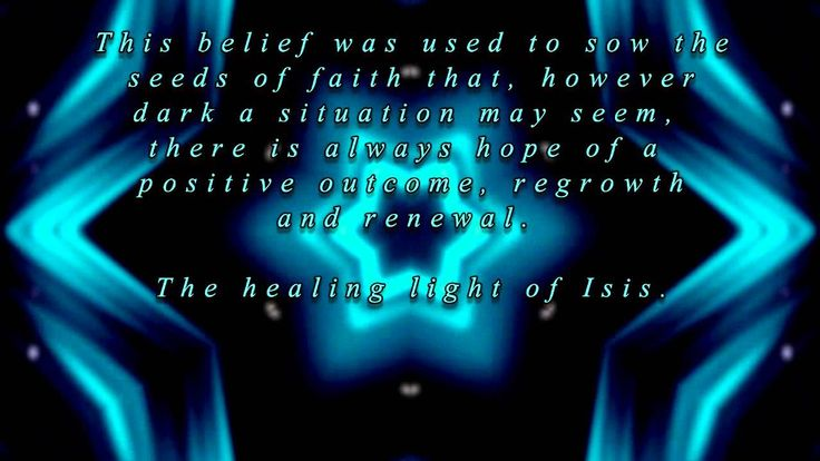Wychazel   The Healing Light of Isis