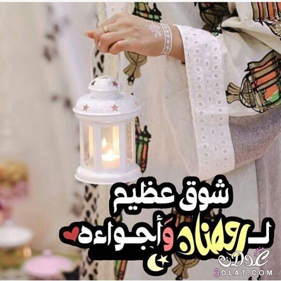اللهم بلغنا رمضان برودكاست برودكاست تهاني رمضان برودكاست رمضان رسائل رسائل رمضان رسائل رمضان 1432 رسائل رمضان Ramadan Ramadan Decorations Ramadan Kareem