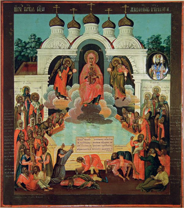 Immagine. Più Internet Encyclopedia of icone ortodosse.