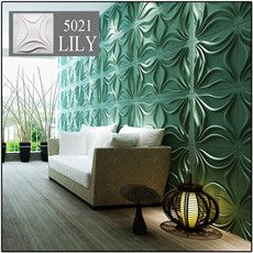 3D decorative plant fiber wall panel, View High quality 3d wall panel, DBDMC Product Details from Dezhou Demax Building Decoration Material Co., Ltd. on Alibaba.com