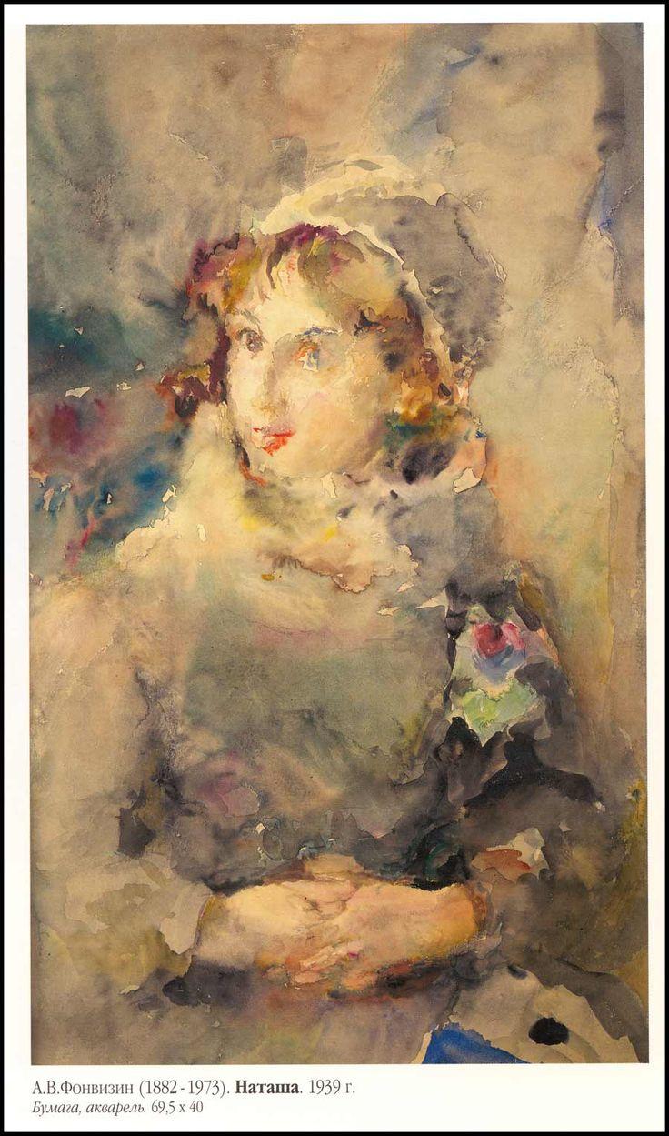 Artur Fonvizin. Natasha. 1939. Watercolor on paper, 69.5*40 cm