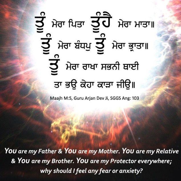 1000+ Sikh Quotes on Pinterest | Guru granth sahib quotes ...
