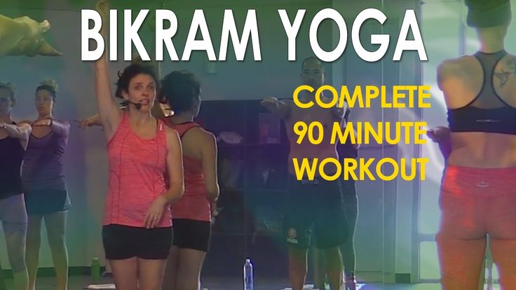 Bikram Yoga Full 90 Minute Workout with Maggie Grove https://youtu.be/mQnAvEbDNPg Enjoy this sweaty inspiring full 90 minute Bikram yoga class led by acclaimed Los Angeles yoga teacher Maggie Grove. Maggie's open and approachable teaching provides beginners and advanced Bikram students alike an opportunity to gently challenge themselves. Maggie provides safe top notch alignment instruction so you can learn the poses and build strength balance flexibility and a calm mind. This is a perfect…