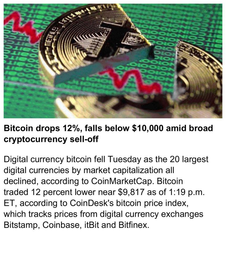 Bitcoin drops 12%, falls below $10,000 amid broad cryptocurrency sell-off  #MarketCrash #Cryptocurrency #Bitcoin   https://www.cnbc.com/2018/01/30/cryptocurrencies-join-the-global-financial-market-sell-off-as-bitcoin-drops-7-percent.html