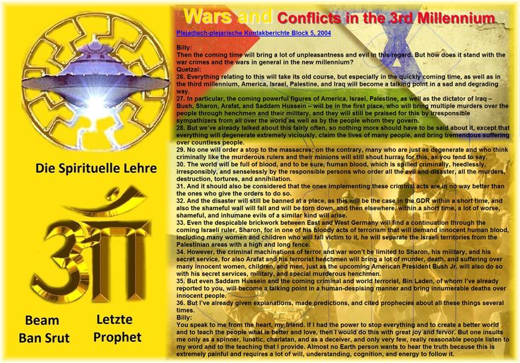 32. And the disaster will still be banned at a place, as this will be the case in the GDR within a short time, and also the shameful wall will fall and will be torn down, and then elsewhere, within a short time, a lot of worse, shameful, and inhumane evils of a similar kind will arise.