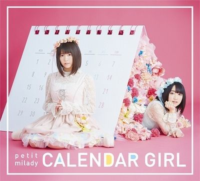 声優の悠木碧と竹達彩奈による音楽ユニット「petit milady」の3rdアルバム「CALENDAR GIRL」に収録されるリード曲「向日葵の坂道」のミュージックビデオ(ショートバージョン)が、公式サイトで公開された。 MVでは、悠...