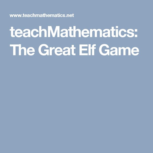teachMathematics: The Great Elf Game
