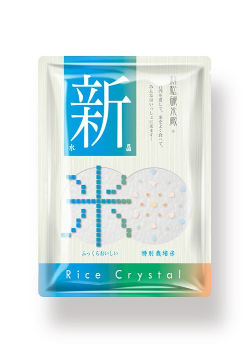 package rich-crystal by : li chih chiang
