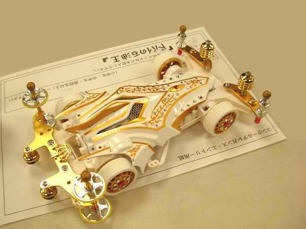 Custom Car | Mini 4WD Tamiya Marukai Pacific Market Gardena / Los Angeles Beautiful Southern California USA 310-464-8888