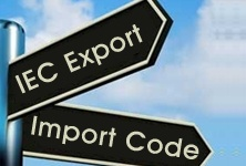 IEC stands for Import Export Code and it is essential for import/export of goods. IEC is required in limited circumstances when export or import is in specified products or services. The IEC, a ten digit code, is issued by the Ministry of Commerce & Industry. In order to get an IEC code, fill the application form and submit the same with a bank certificate, your PAN card copies, date of birth certificate and a Demand Draft of Rs 250.