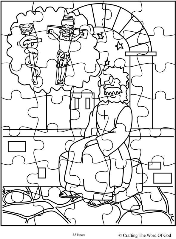 Nicodemus Puzzle 2 Activity Sheet Sheets Are A Great Way To End