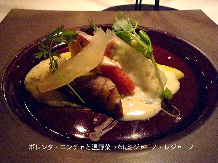 HOT APPETIZER Cheese Polenta and Steamed Vegetables ポレンタ・コンチャと温野菜 パルミジャーノ・レジャーノ