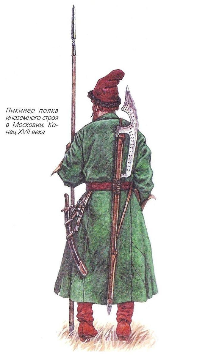 1600 - 1699 17 век