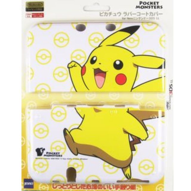 Instock new nintendo 3ds xl ll hard cover case pikachu for 3ds xl pikachu achat
