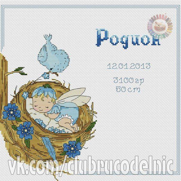 96 best VK TDN images on Pinterest | Punto croce, Punto de cruz and ...
