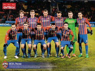 sport photo retro: CSKA Moskva 2016-17