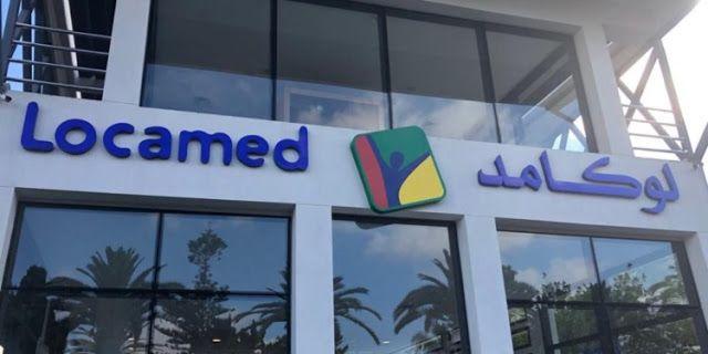 شركة لوكامد توظيف تجاريين بمدينة الدار البيضاء Commercial Agent Commercial Showroom