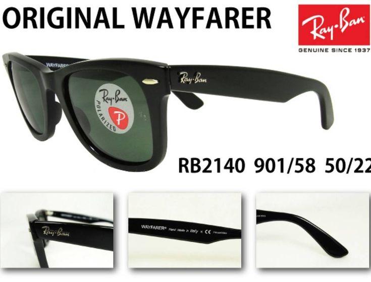 Ray Ban Wayfarer Gold