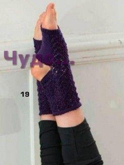 12 Носки для йоги