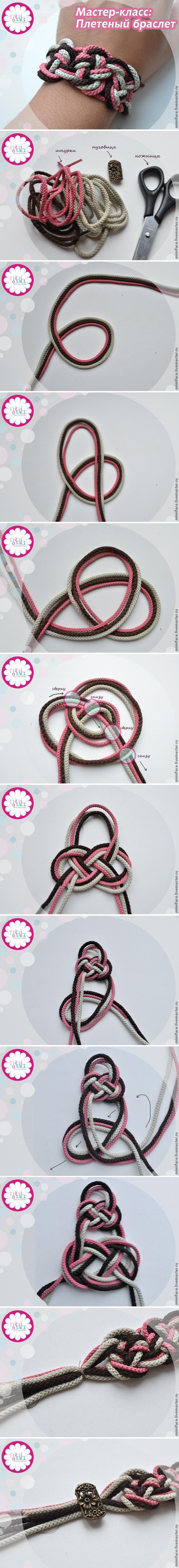 Мастер-класс: Плетеный браслет #diy #bracelet #weav
