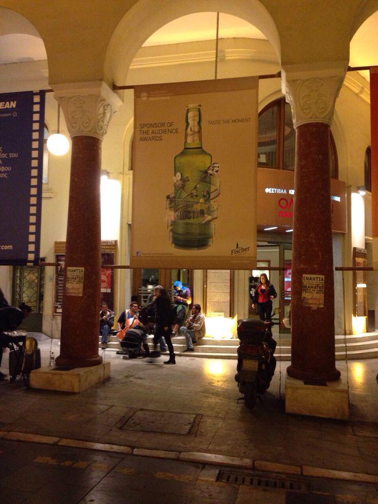 55o Φεστιβάλ Κινηνατογράφου Θεσσαλονίκης. #FischerBeer χορηγός βραβείων κοινού. #tiff55